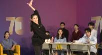 北京电影学院建校70周年直播 潘珺雅展示曼妙舞姿