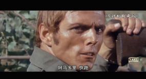 《K计划敢死队》终极之战