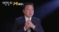 军史专家李涛解读:震惊中外美国间谍案始末