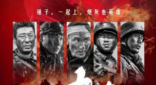 电影新片资讯《九条命》发布新海报 李幼斌王挺等人登场