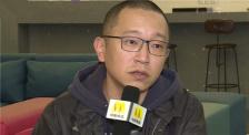 峨眉电影集团学习全会精神 专访《风平浪静》李霄峰、王砚辉