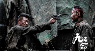 川军抗战电影新片资讯《九条命》办观影会 口碑持续发酵