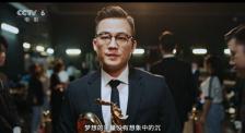 电影频道·百度智感联合项目启动 第33届金鸡奖发布宣传片