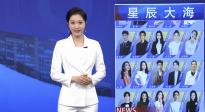 """""""星辰大海""""青年演员候选名单公布 金鸡奖最佳男配花落谁家"""