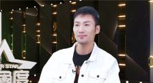 宋禹:感谢导演父亲宋业明教诲 《冰雨火》中挑战反派