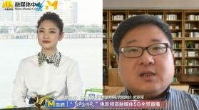 中戏电影电视学院院长夸易烊千玺:有潜力 人物理解非常准确