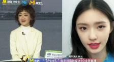 林允入选星辰大海青年演员计划 坦言表演需要热爱和信念感