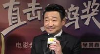 王景春谈与咏梅合作:一定会有 但不一定是夫妻关系