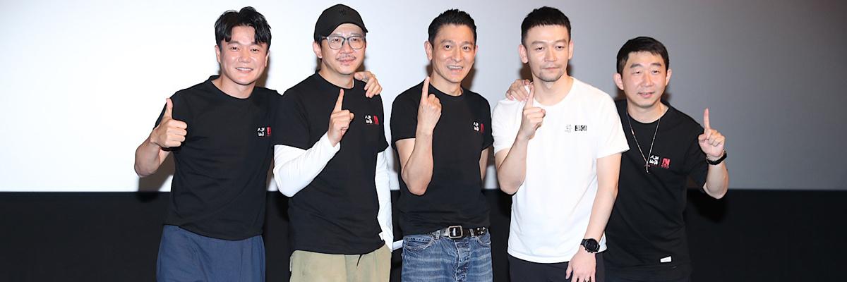 《流浪地球2》定档2023年春节档 刘德华惊喜亮相