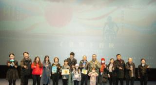 万玛才旦监制作品《骄阳》首映 聚焦救助癌症儿童