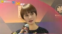 袁泉获奖后采访 回忆初次获得金鸡奖满怀激动