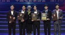金鸡奖提名者表彰仪式星光熠熠 直击金鸡奖闭幕式彩排现场