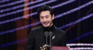 创造历史!黄晓明再夺最佳男主角 成金鸡奖第一人