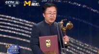 第33届金鸡奖评委会特别奖:《我和我的祖国》