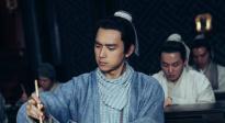 《赤狐书生》片尾曲《年少无邪》MV
