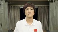 《夺冠》将代表中国内地 角逐第93届奥斯卡最佳国际影片