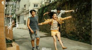 外媒評「15部最佳國際劇集」 《隱秘的角落》上榜
