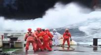 中國救撈宣傳片:六十八年來的變與不變