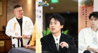"""郭麒麟开年喜提9档综艺,喜剧""""后浪""""为什么这么受综艺欢迎?"""