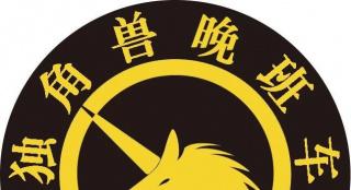 独角兽日报0710 | 腾讯与老干妈联合声明:双方进行了沟通,已厘清误解;TikTok入选BrandZ...
