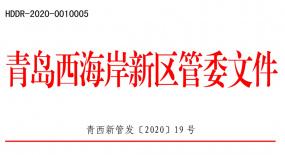 青岛、杭州、深圳等地出台扶持影视文化产业新政策