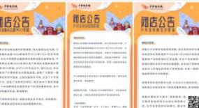 本周要闻:卢米埃三家影城宣布闭店、喜剧电影《温暖的抱抱》发布预告