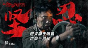 张译和吴京主演,三大名导联手,《八佰》后又一部战争大片来了