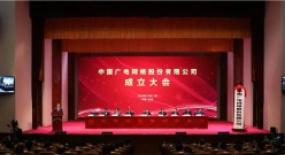 中国广电未来发展路径解析