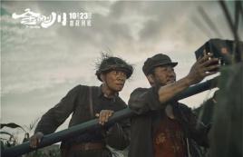 《金刚川》:美军炸不断的桥,是中国军人血肉筑成的长城