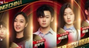 国内综艺快报:《中国好声音》总决赛11月20日直播,《哈哈哈哈哈》登陆东方卫视