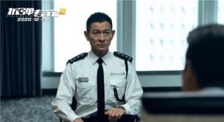 《拆彈專家2》花絮曝光 劉德華髮火讓人不寒而慄