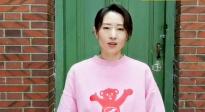 劉敏濤推薦紀錄電影《武漢日夜》:感謝為這座城市付出的人們