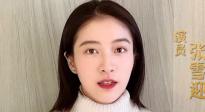 张雪迎推荐纪录电影《武汉日夜》:我看到许多摆渡人的故事