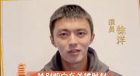 徐洋推荐纪录电影《武汉日夜》:最平凡最感人的抗疫故事