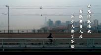群星力荐《武汉日夜》:这是一段值得被永远铭刻的记忆