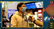 《武漢日夜》15小時50城直播 拉薩影迷表達觀后感受