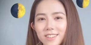鄧紫棋淡妝驚呆網友 本人:以后我不用化妝了?
