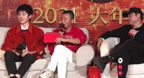 """《唐人街探案3》""""唐探家族團圓會"""" 寶強說昊然唱歌別有味道"""