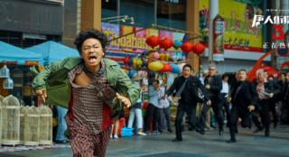 合家欢大片新片资讯《唐人街探案3》热映 首日票房突破9亿