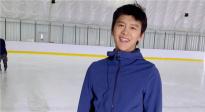助力冬奥从参与冰上项目开始 和李九霄一起运动起来吧