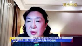 云访谈 | 田沁鑫:用文艺的方式建设北京前门东区