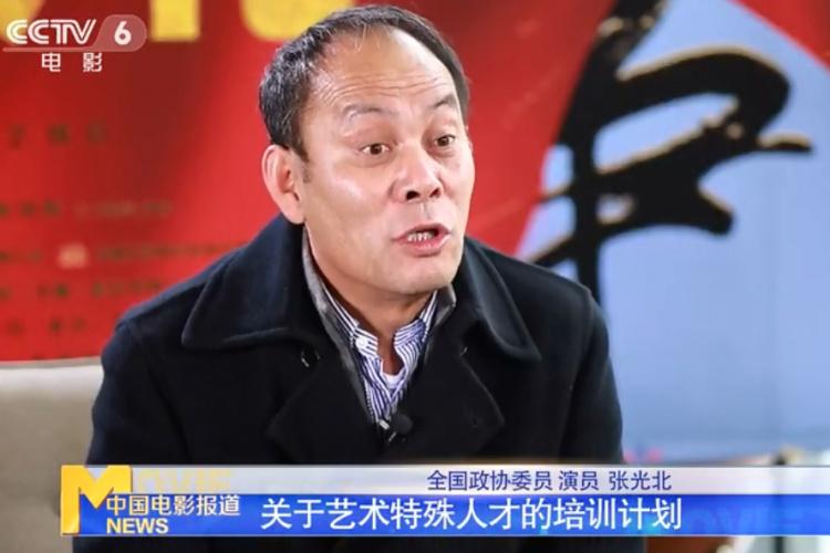 两会|文艺界代表委员张光北、冯远征、田沁鑫提案