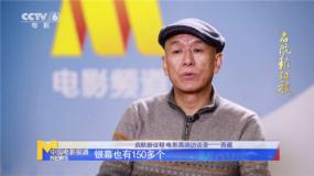 西藏自治区委员会宣传部副部长普布:这是摄影天堂
