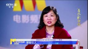 贵州省委宣传部徐静:贵州拍摄成本低 自然风光好