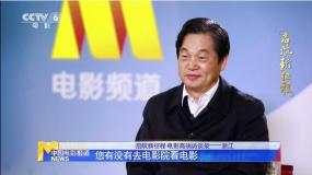 浙江电影局局长葛学斌:影视发展须以人民为中心