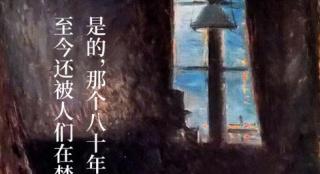 张译推荐止庵的新作新片资讯《受命》 自称想和男主角谈谈
