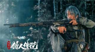 《兴安岭猎人传说》创纪录 国产恐怖电影迎新阶段