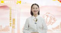 惠英红推介电影《我和我的祖国》:大时代下的小人物