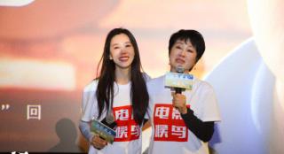 《候鸟》20城路演启动 60岁老兵携母亲观影引催泪