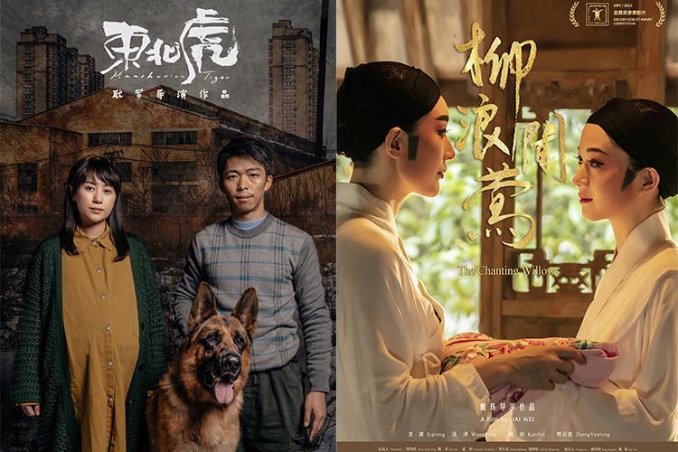 上海电影节展映开票,看这40 部电影绝不踩雷!